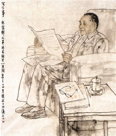 中国写意 人物画 的几点 思考 扬子晚报广告 扬子