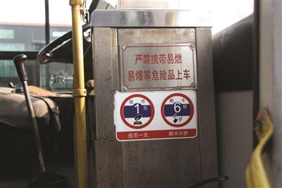 公交车辆标志标识 统一改版升级高清图片